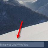 Windows 10 come rimuovere Search Box e Task View